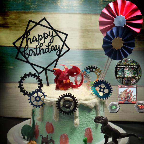 susan susan, 情境蛋糕___東京爆丸之時空裂縫 ( 附上驚喜隨機款式爆丸 (可變形)、爆丸領域卡 、時空齒輪、恐龍、日本風插件、生日快樂插件,裝飾造型不定期調整, 但主題與數量都會一致請放心。部分蛋糕依照您勾選的附件贈品種類與數量不同,材積與蛋糕造型會有增加或者變動,因此蛋糕售價會跟著浮動) (唯一可全台宅配 情境蛋糕) ( 可勾不做冰淇淋、也可做冰淇淋,此奶醬是獨家研發的天然配方,熬煮多小時製作而成的,優點是低糖、好吃健康、且宅配不容易壞損融化!  吃的時候記得照包裝上「食用說明」吃,冷凍保存、退冰約5~10分鐘,退太久一般會融化,雖然Susan老師的不會輕易融化但也會失去冰淇淋口感,要注意喔! (回放冷凍1HR即可又恢復冰淇淋口感)(裝飾品為贈品不得轉售)),