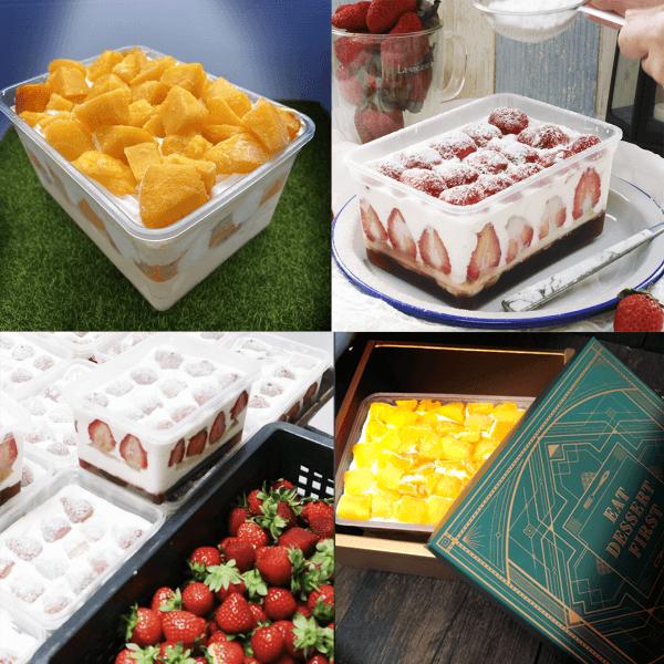 susan susan,草莓 x 芒果便當禮盒 ( 可選冰淇淋 or 不要冰淇淋,兩者均非一般廉價鮮奶油,不含防腐劑,獨家研發天然低糖配方 ) ( 全台獨家冰淇淋便當, 與一般冰淇淋不同富含果肉 ) ( 365天供應  ),