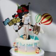 susan susan,全台唯一可宅配_冰淇淋千層蛋糕__孩子的爸最帥 ( 選附父親節快樂標語, 附上小新爸、蠟筆小新、裝飾花束、熱氣球, 造型不定期調整*。.) (##也可不做冰淇淋 )...  ....(裝飾品為贈品不得轉售..平均哈根達斯蛋糕熱量的1/5台灣蛋糕的1/4))防疫期間,雙北桃園新竹消費者下單表示同意可接受延誤,台灣加油!,