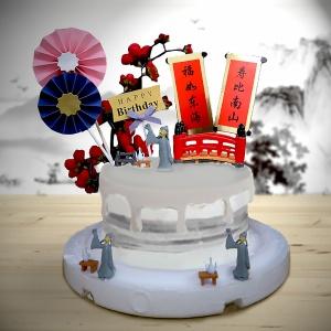 susan susan,全台唯一可宅配_冰淇淋千層蛋糕__詩詞歌賦樣樣精通 ( 附上一位李白、古橋、牡丹、幡旗、生日快樂插件  造型不定期調整*。.) (##也可不做冰淇淋 )...  ....(裝飾品為贈品不得轉售..平均哈根達斯蛋糕熱量的1/5台灣蛋糕的1/4))防疫期間,新竹以北延誤機率約1%,因此會提早給司機,提早到放冷凍保鮮不擔心,